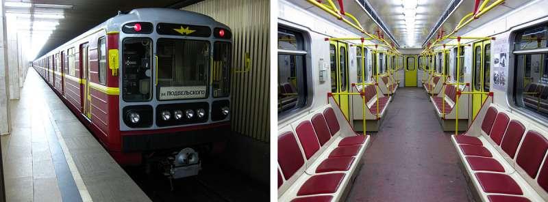 Кс:莫斯科地鐵「紅箭—75周年」號紀念列車。目前「紅箭號」已改為紅色塗裝。(取自維基百科)