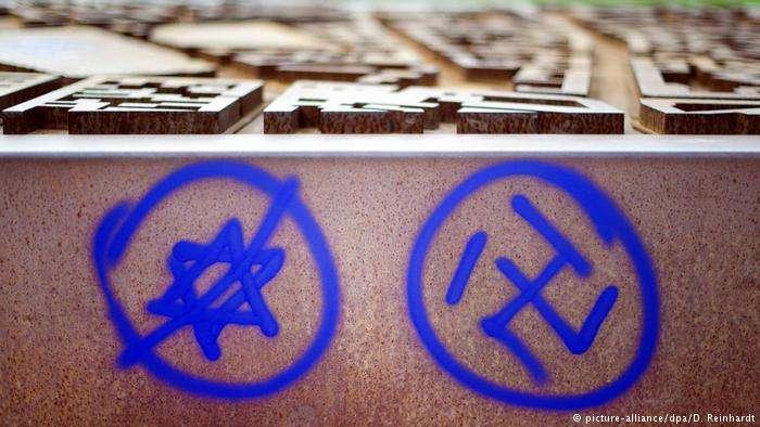 納粹標誌在德國被嚴禁。(圖/德國之聲)
