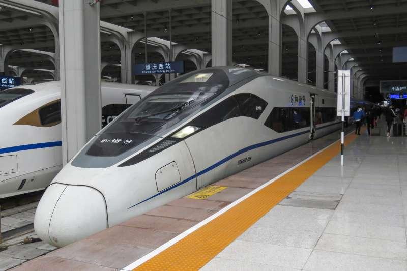 重慶西站(N509FZ@Wikipedia /  CC BY-SA 4.0)