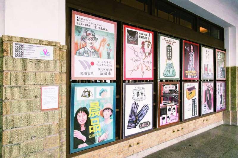 顏師傅為林百貨手繪的廣告看板,有濃濃的懷舊風、新創意。(圖/遠流提供)