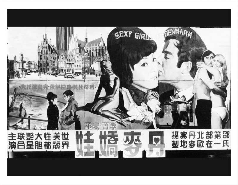 顏師傅當年所繪巨型電影看板。(圖/遠流提供)