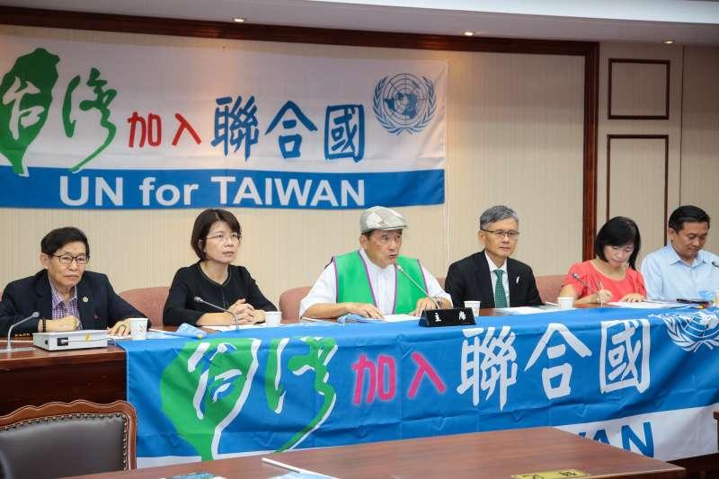 20180904-台灣聯合國協進會4日召開「推動台灣入聯宣達團國際記者會」。(顏麟宇攝)