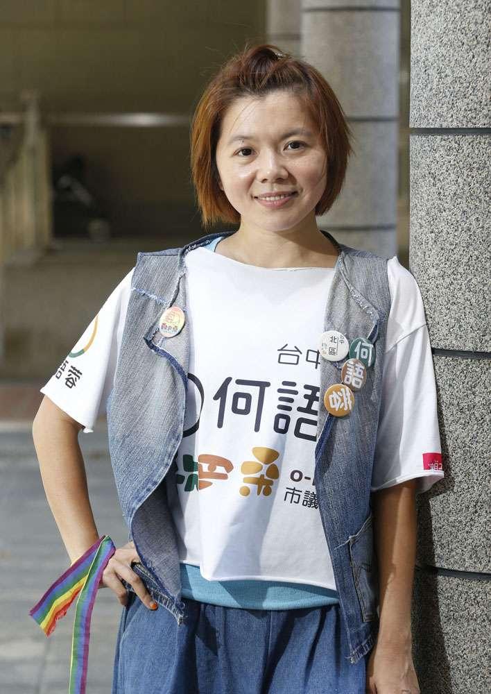 何語蓉要成為全台第一位公開出櫃的議員。(郭晉瑋攝)