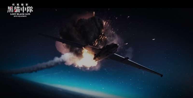 2018-09-05_1961到1974年之間,黑貓中隊28位飛行員犧牲10人,2人被俘虜,只有16人全身而退。(翻攝Youtube頻道「疾風魅影 黑貓中隊」)