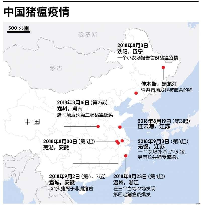 中國豬瘟疫情地圖。(美國之音)