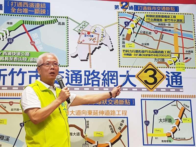 謝文進強調,將加速推動新竹縣市跨頭前溪新建橋樑工程,才能有效紓解縣市擁擠車潮。(圖/方詠騰攝)