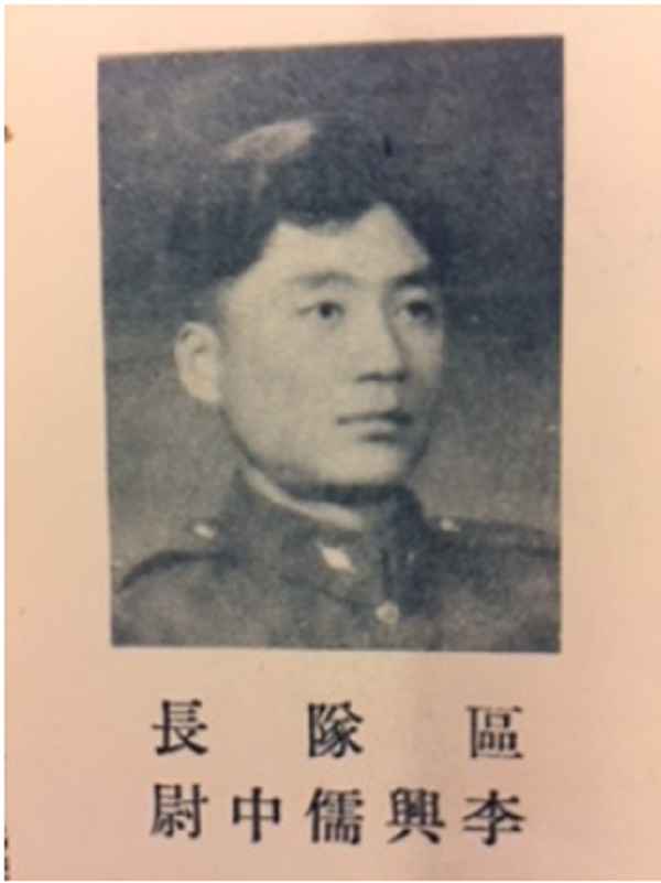 李興儒是八二三砲戰時期重量級的連長,未料却成為校園喋血案兒手。