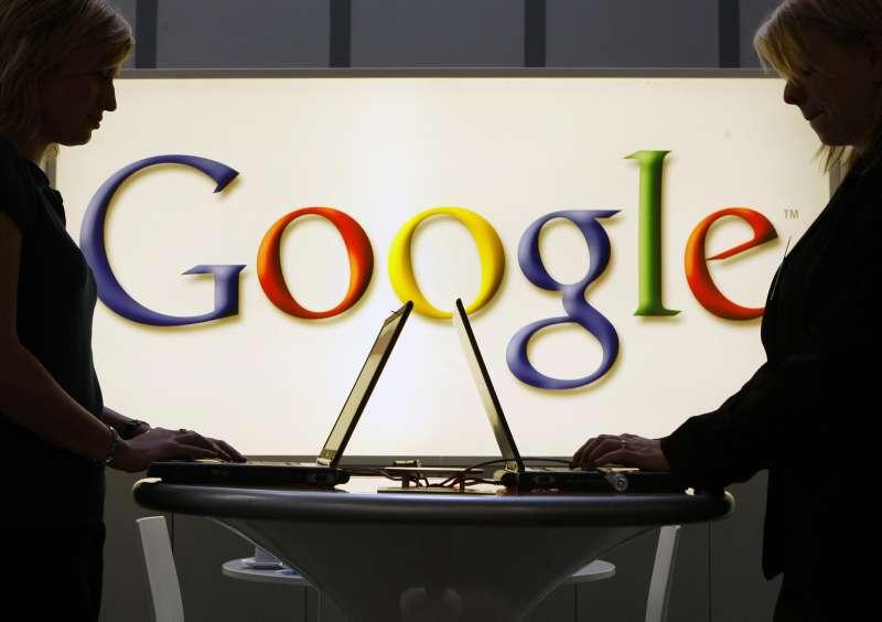 20180907-Google 20歲,谷歌。(美聯社)