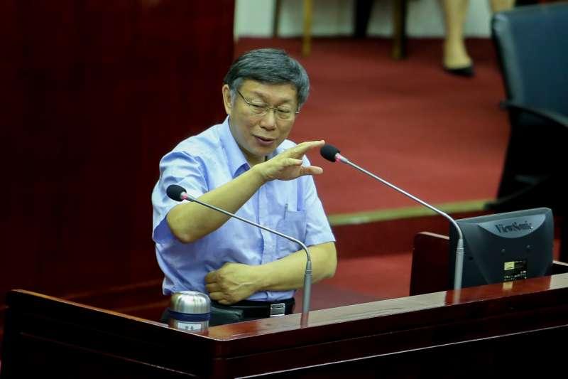 20180910-台北市長柯文哲赴台北市議會市政總質詢及答覆。(陳明仁攝)