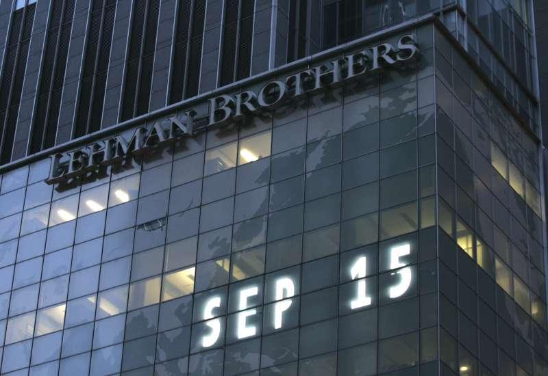 2008年9月15日,國際投資銀行雷曼兄弟宣布破產(AP,資料照)