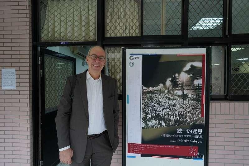 德國洪堡大學歷史系Martin Sabrow教授。(取自很歌德學院─台北德國文化中心臉書粉絲頁)