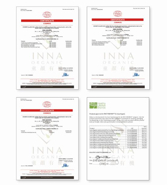 童顏有機為全台唯一獲得EWG及COSMOS雙認證保養品牌。(業者提供)