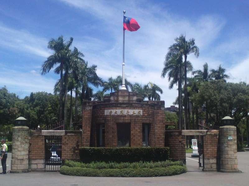 台灣大學在全球就業力排名重回81名。(圖/維基百科)