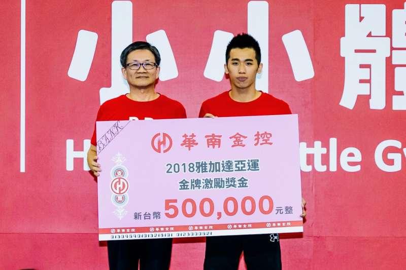 李智凱於本屆亞運奪得冠軍,獲得華南銀行提供50萬元激勵獎金(圖 / 華南銀行提供)