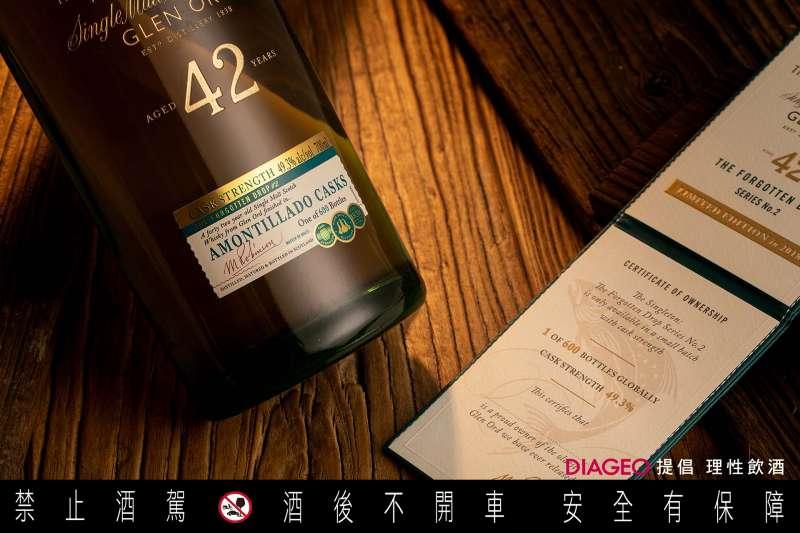 蘇格登窖藏系列第貳章-42年使用有雪莉酒貴族之稱的Amontillado雪莉酒桶進行二次陳釀,風味非凡。(圖/蘇格登)