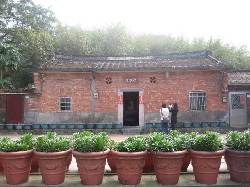 李登輝故居,三芝源興居(Pbdragonwang@Wikipedia / CC BY-SA 4.0)