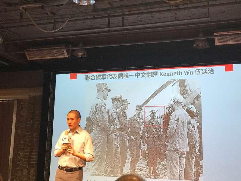龍應台基金會舉辦的思沙龍系列活動,15日以「你所不知道的韓戰」為題,邀請香港科技大學副教授常成擔任主講人,常成談到韓戰停戰協定時,美方中文人才奇缺。(風傳媒)