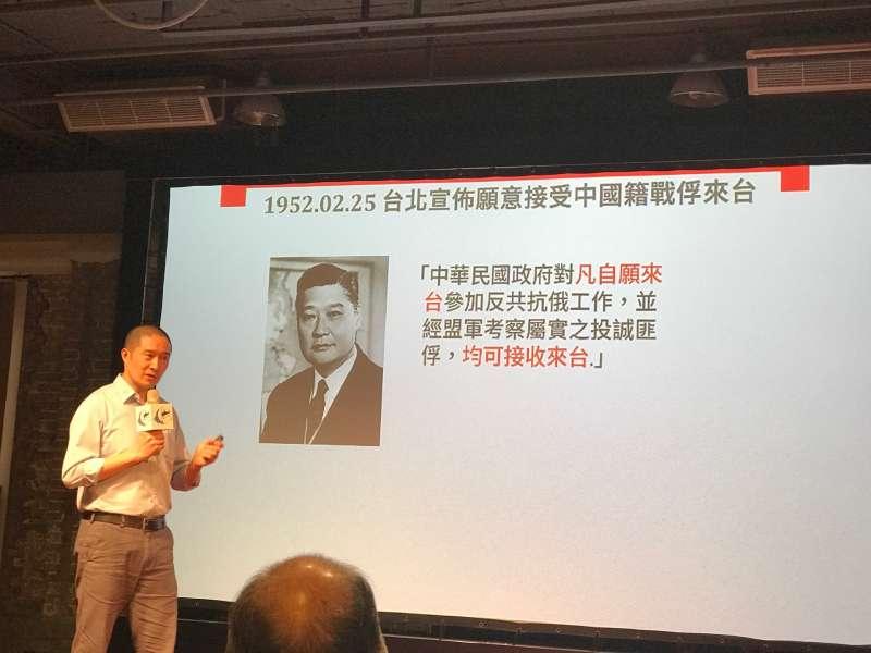 龍應台基金會舉辦的思沙龍系列活動,15日以「你所不知道的韓戰」為題,邀請香港科技大學副教授常成擔任主講人。(風傳媒)