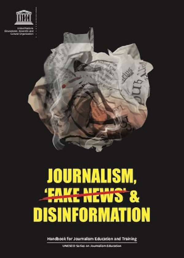 聯合國教科文組織(UNESCO)發表的「新聞業、假新聞及錯誤資訊——新聞教育及訓練手冊」。(UNESCO官網)