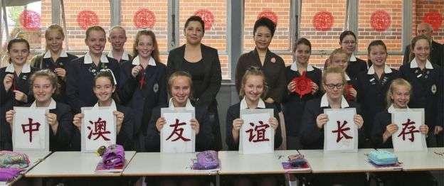 中國第一夫人彭麗媛在習近平訪問澳大利亞時,曾經參觀當地的學校。(BBC中文網)