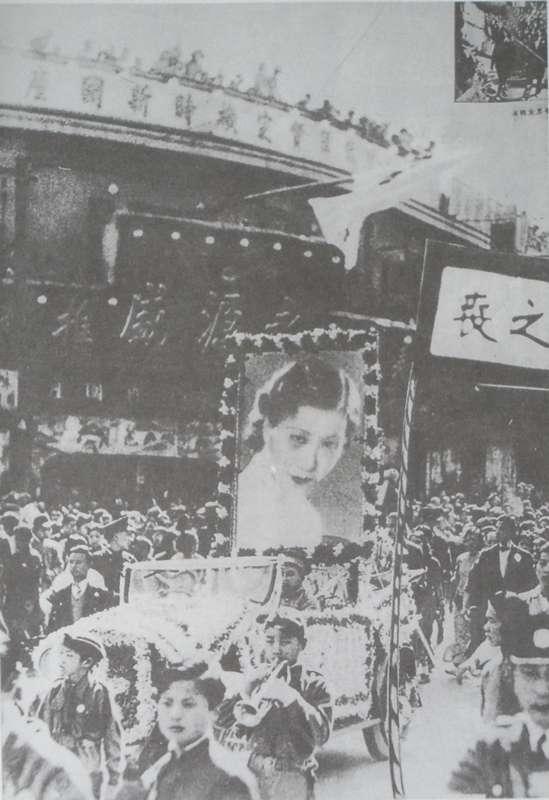 阮玲玉的葬禮(圖/取自wiki)