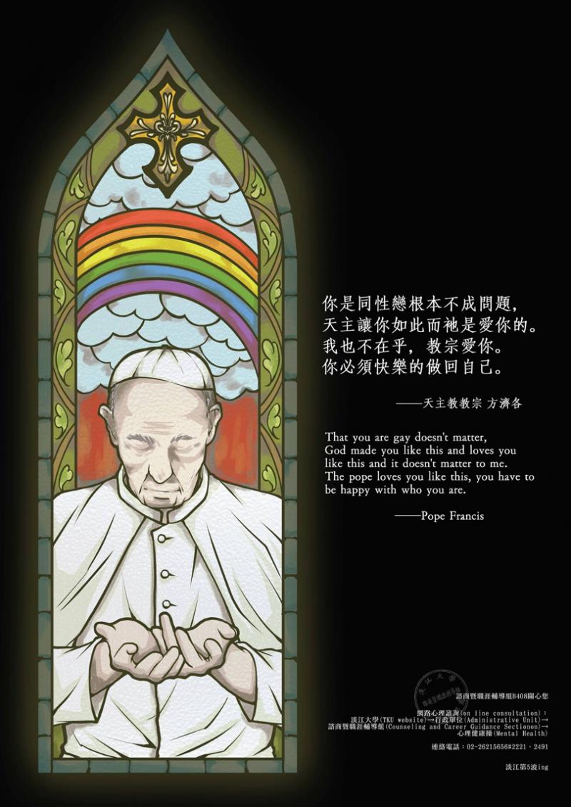 圖一:天主教教宗方濟各。(作者提供)