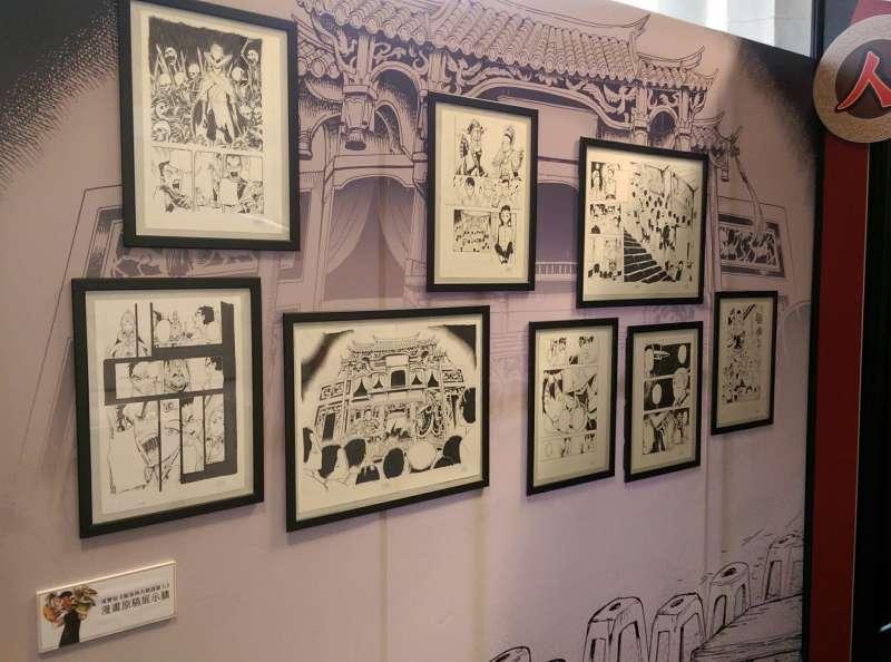 現場展示漫畫家漢寶包的手稿。(蓋亞文化提供)