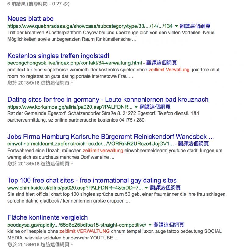 在google 以Zeitlimit verwaltung搜尋之結果(翻攝自google)