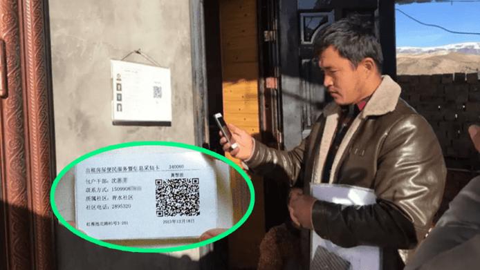 中國官員利用QR Code 監控新疆少數民族家庭狀況。(圖/翻攝自新疆網,智慧機器人網提供)