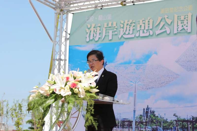 20180921-台南市長李孟諺致詞。(圖/台南市政府提供)