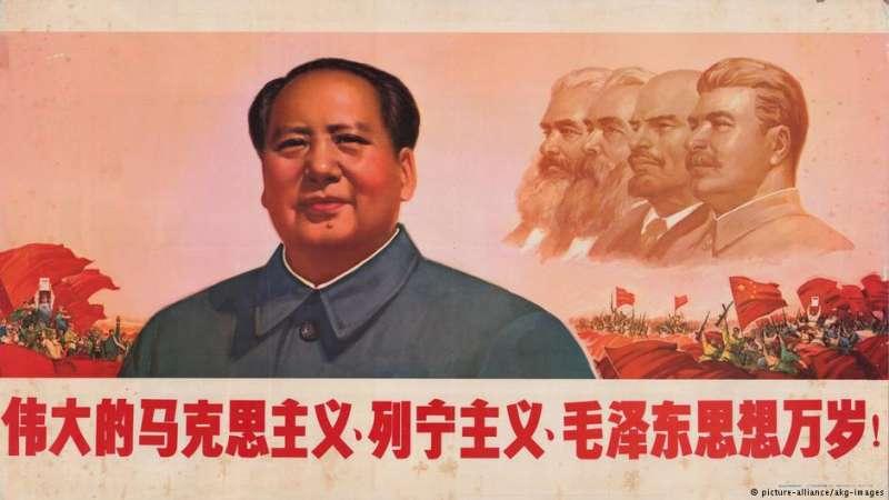 文革末期的街頭宣傳畫(DW)