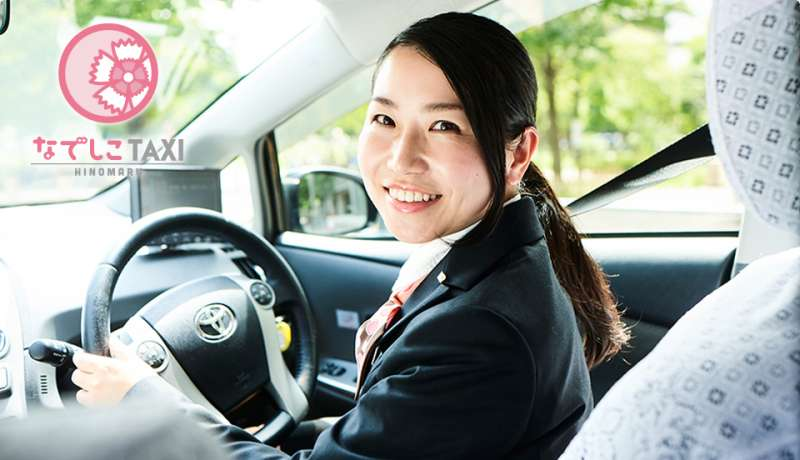 日本計程車公司「日之丸交通」與自動駕駛技術公司「ZMP」合作,於東京實施自動駕駛計程車的實測,並預計在2020年前使自動駕駛普及化。
