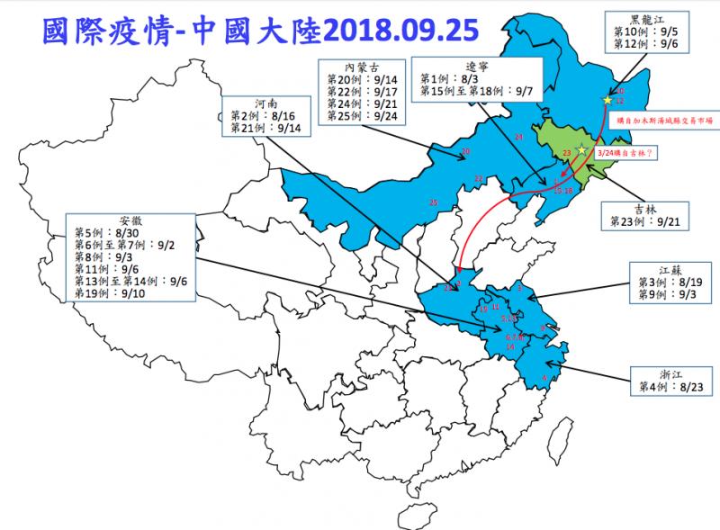 行政院農委會的最新資料顯示,中國的非洲豬瘟疫情已擴散至8個省分。(行政院農委會)
