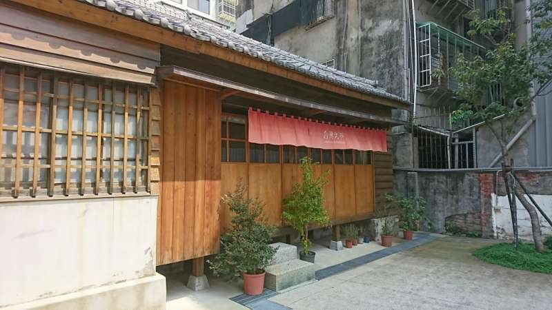 後方包含簷廊的日式宿舍空間。(圖/瘋設計)