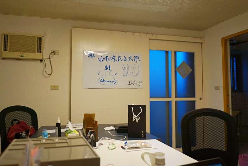 辦公室牆上,寫著離吃民主大便的日子,越來越近。(圖/攝影陳秉弘)