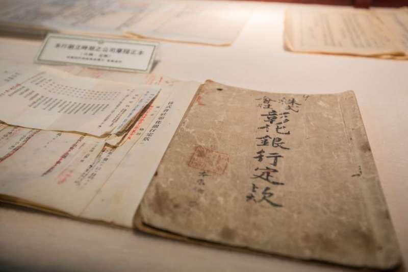 圖說:彰化銀行行史館裡頭收藏了歷年來對彰化銀行發展具有重要意義的歷史文物。(圖/彰化銀行)