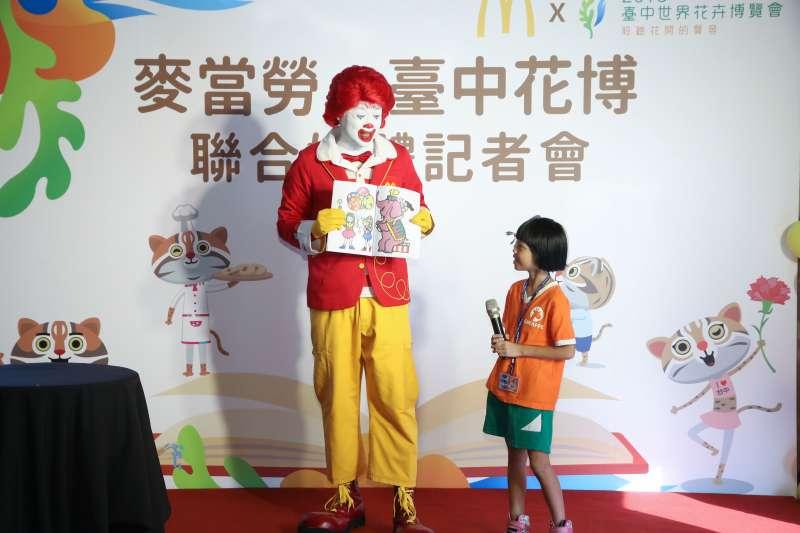 麥當勞叔叔表演魔術,現場小朋友看得目不暇給,驚呼連連。(圖/台中市政府提供)