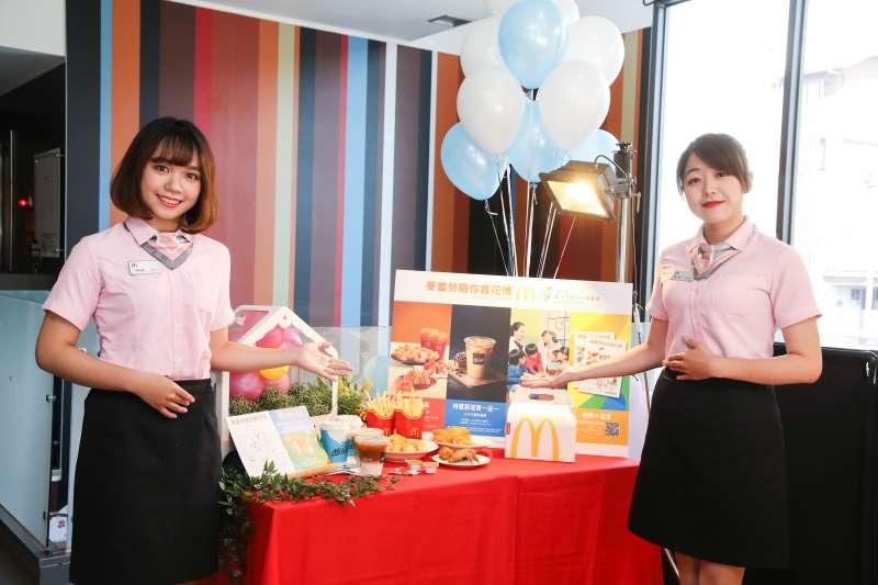 台灣麥當勞推出多項花博專屬優惠與活動。(圖/台中市政府提供)