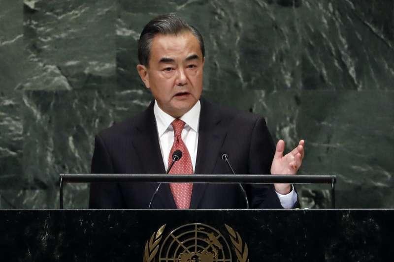 2018年9月28日,中國國務委員、外長王毅在聯合國大會一般性辯論中發言。(AP)