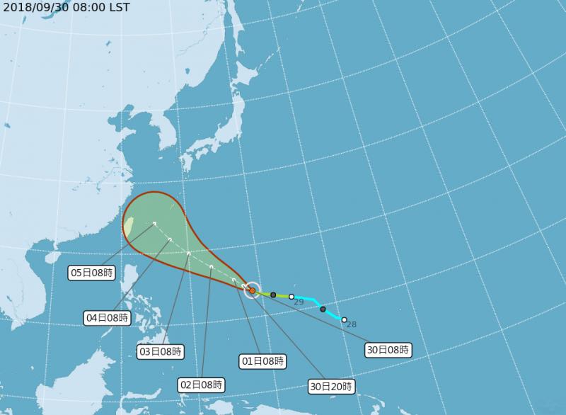 20180930-輕度颱風康芮中心位置位於北緯 13.70 度、東經 138.70 度,以每小時13公里速度,向西北進行。圖為康芮颱風路徑潛勢預測圖。(取自中央氣象局)