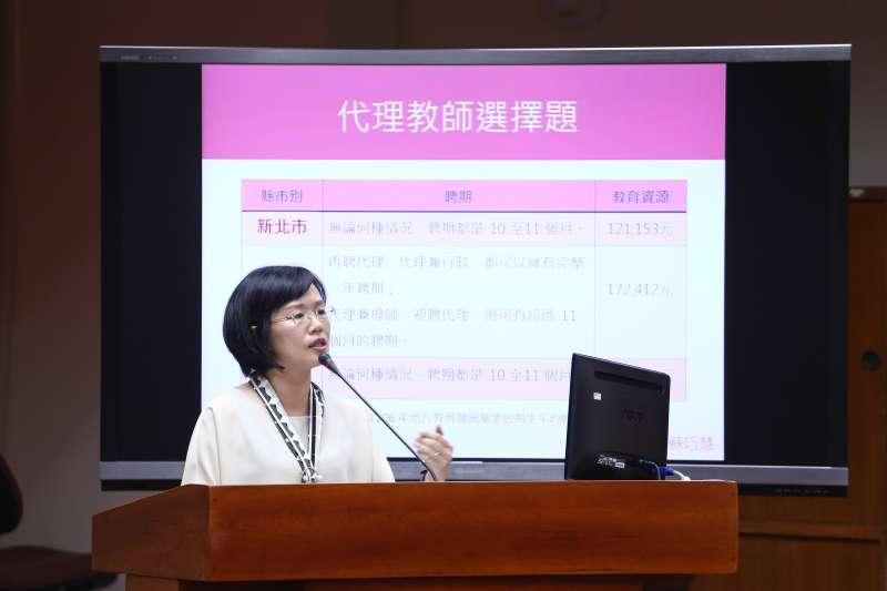 20181001- 立院教育文化委員會,圖為立委蘇巧慧。(陳品佑攝)