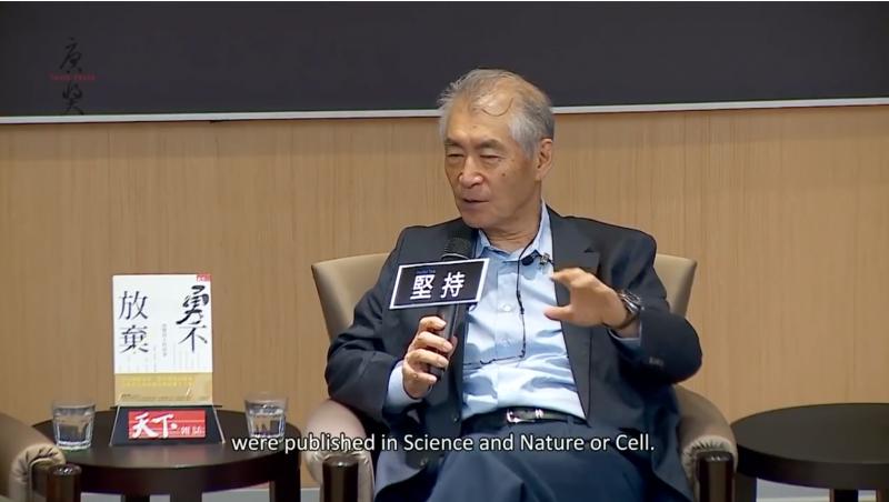 諾貝爾獎得主本庶佑談自己的PD-1研究並未被Science、Nature、Cell刊登過。
