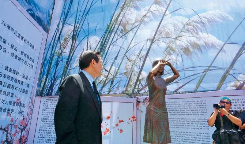 國民黨台南市黨部在市黨部旁空地豎立慰安婦銅像,引發各界譁然。(翻攝自馬英九臉書)