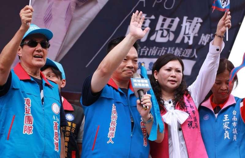 儘管馬英九(左一)親自前往台南拉抬,高思博(左二)選情仍未見起色。(翻攝自高思博臉書)