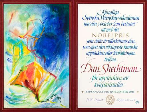 丹·謝赫特曼(Dan Shechtman)的諾貝爾化學獎證書。(The Nobel Prize)
