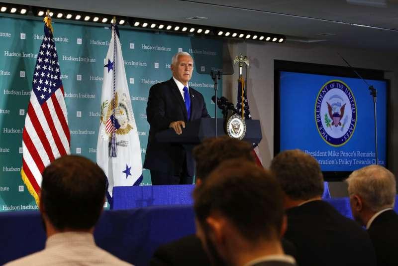 2018年10月4日,美國副總統彭斯在華府智庫哈德遜研究所(Hudson Institute)發表演說,痛批中國。(AP)