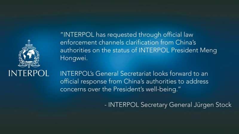 國際刑警組織秘書長史托克要求中國當局解釋的聲明。(INTERPOL官方推特)