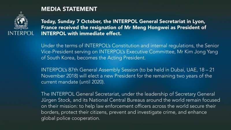 國際刑警組織批准孟宏偉辭職的公告。(INTERPOL官方推特)