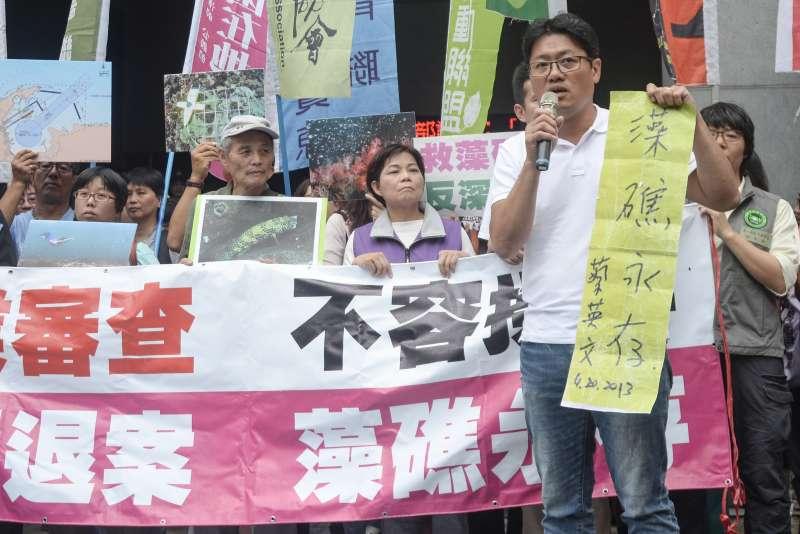 20181008-中油觀塘案環評大會,環團在環保署前抗議,台北市議員參選人游藝拿出蔡英文在2013年提的「藻礁永存」。(甘岱民攝)