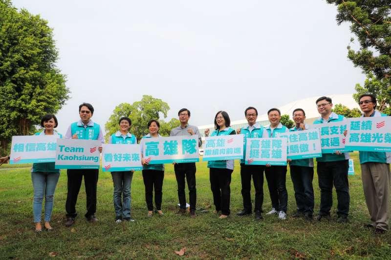 20181008_高雄派系整合挺陳其邁,10綠委同框宣布任總幹事。(陳其邁辦公室提供)